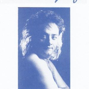 1986-dennis-my-life