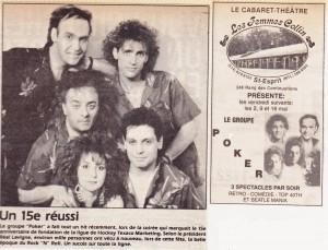 1986-6
