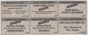 1994-8