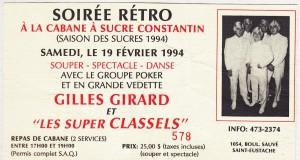 1993-3-3